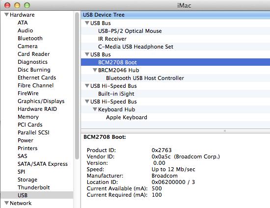 Flashing the Raspberry Pi Compute Module eMMC under Mac OS