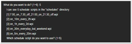 wpi_example